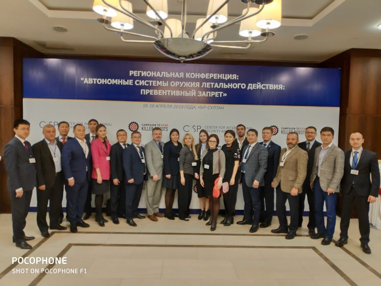 "The Regional Conference ""Lethal Autonomous Weapons Systems: a preventive ban"" was held in Nur-Sultan (Kazakhstan) on April 18-19th"